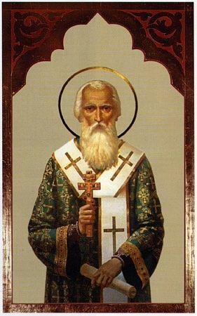 Серапион Новгородский